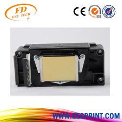 Cabezal de impresión para inyección de tinta de impresora UV de cabezal de impresión de tinta UV de DX5 para imprimir
