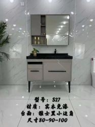 Bacia do Baixo compensado de madeira sólida piso de madeira MDF Hotel armário de banheiro