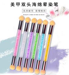 Gradiente de herramientas de la belleza del cepillo de uñas esmalte de uñas pintadas de la fototerapia esponja, cepillo para Nail Art