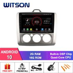 """Witson 9 """" 포드 초점 2009년을%s 큰 스크린 인조 인간 10 차 DVD"""