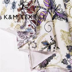 Напечатано Ткани специального проекта 30% шелк 70% хлопчатобумажной ткани для одежды весной и осенью дамы юбка футболка моды одежду можно настроить в Китае на заводе