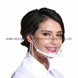 قناع الوجه الشفاف للأبتسامة البلاستيكية الصديقة للبيئة والمضادة للضباب لخدمة الطعام