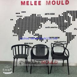 中国型メーカーの良質の椅子の射出成形のためのプラスチック注入型の製造業者