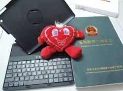 Patentierte drahtlose Bluetooth 3.0 Tastatur, 360 Grad drehbare iPad 2/3/4 Tastatur (K361)