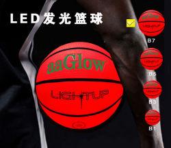 [لد] رياضة كرة كرة سلّة أيّ [قتي] مرحّبة