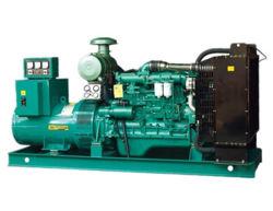الطاقة الكهربائية المحمولة توليد الكهرباء الديزل مجموعة المولد السعر مع OEM