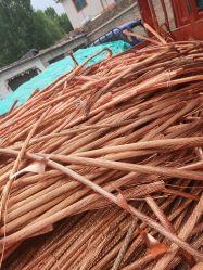 銅線のスクラップ99.99%の銅のスクラップの製造所果実99.99%の等級AAの強い銅の品質