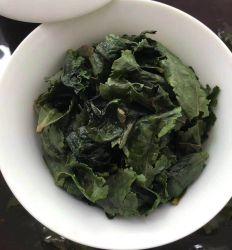 شاي أولونج تيجويانيين