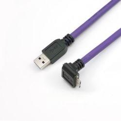 ケーブルをロックする斜めのマイクロBのプラグへの5m USB 3.0