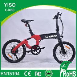 7 Скорость 36V 250 Вт Бесщеточный электродвигатель задней части E-велосипед