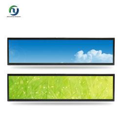 Hot Sale nieuwe digitale Signage Ultra Wide LCD-uitgerekte balk LCD-spelers voor reclamedisplays