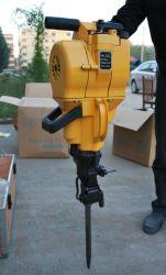 ماكينة الطرق التي تعمل بالبنزين اليدوي لمقاطع طريق الخرسانة FPC-28