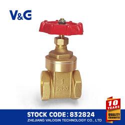 Гаечная резьба и медная латунная запорная заслонка ISO228 (VG11.90011)