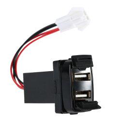2.1A Prise à double port USB du chargeur de téléphone cellulaire de pièces de voiture GPS pour Mitsubishi
