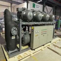 Compresor de tornillo de la unidad de condensación.