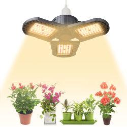 Высокая мощность 600 Вт, 660 Вт 720W-светодиодные лампы освещения растений растут для медицинских фермы парниковых