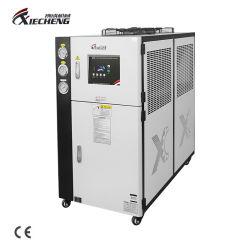 Sistema di condizionamento dell'aria CE standard trattamento della plastica refrigeratore raffreddato ad aria Raffreddatore dell'acqua industriale