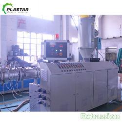 PVC PP PE パイプ押出成形機押出成形機押出ラインの作成 マシン