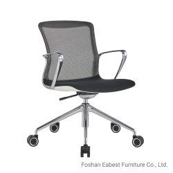 M モダンな家具、オフィス、レセプションのためのメッシュチェア、ミーティングスタッフ スイベルリフトを使用した会議訪問者トレーニング