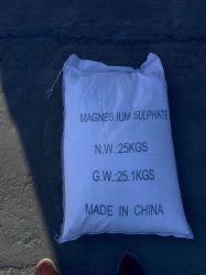 Cetificated fami-QS, ISO9001 El sulfato de magnesio monohidrato CAS 10034-96-5 de alta calidad