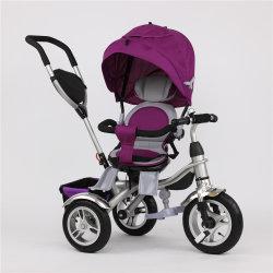 1個の最もよい赤ん坊の三輪車/ゴム製タイヤに付き4個はTrikeをからかう