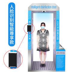 Dispositif de désinfection du corps de la cabine Sanitizer atomisation Chambre de désinfection et stérilisation de l'équipement