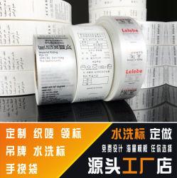 Contrassegno della lavata della modifica di caduta della stampa del ricamo di formato tessuto indumento