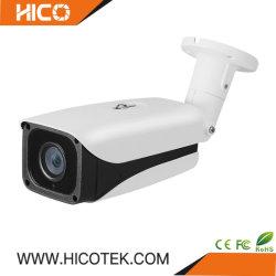 4MP Hikvision Boa qualidade High-End MELHOR IR rede CCTV Câmara de segurança