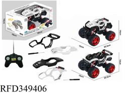 1:16 4방향 DIY 어셈블리 장난감 리모컨 자동차 RC 오프로드 차량이 셸을 바꿀 수 있습니다