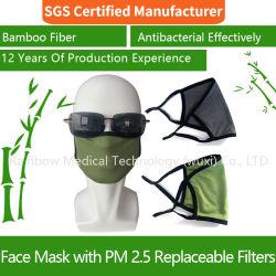 Commerce de gros adultes réutilisable filtre réglable souple Insérer chiffon de coton de bambou couverture de visage