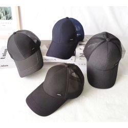 Factory Wholesale Customized High Quality Leisure Summer Women Visor Sport Hoed Baseball Cap