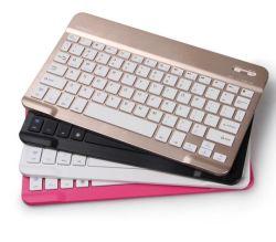 タブレットのコンピュータのためのBluetooth無線小型キーボード