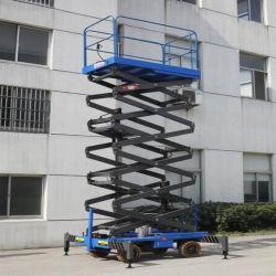 Qiyun 4m 6m 8m 10m 12m 14m 500kg 광범위하게 사용 창고 공항 또는 역리프트 에서 사용되는 이동식 시저 리프트 장비