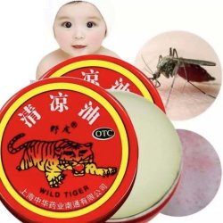 Óleo Qingliang Óleo de Refrigeração picadas de mosquitos Enjoo de movimento