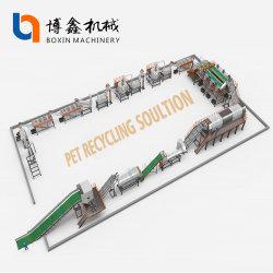 BX-1000 모델 자동 PP PE PET HDPE 폐기물 플라스틱 병 드럼 LDPE 필름 오븐 - 백 라피아 점보 백 스크랩 청소 그라인딩 플라스틱 재활용 기계 세척