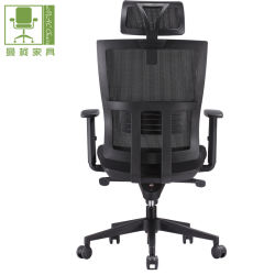 Высокие Регулируемый эргономичный сетка Office стул с подлокотником