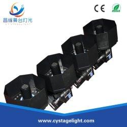 4PCS fase de iluminação LED luzes de nevoeiro CO2 Máquina Jet Controle DMX