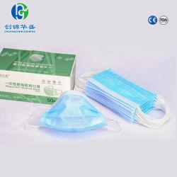 قناع الجودة، قناع قابل للاستخدام مرة واحدة، قناع غير منسج من ثلاث طبقات، قناع طبي، مستلزمات طبية معتمدة من CE.
