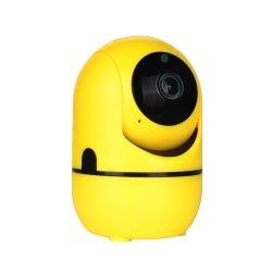 DVR Rastreamento Automático de armazenamento em nuvem Web Network câmara CCTV