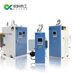 Portable petit générateur électrique à vapeur alimentées au gaz industriels de l'huile vertical Mini d'eau chaude Chaudière à vapeur pour stériliser le traitement médical de laboratoire des aliments