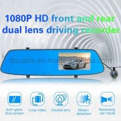 4.3Inch зеркало заднего вида камеры автомобильный черный ящик с GPS