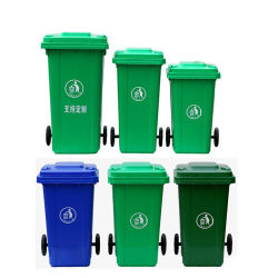 240L環境に優しい機能屋外のプラスチック屑屑の不用な大箱