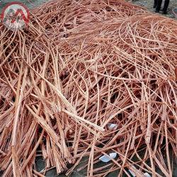 SGSが付いているスクラップの純粋な銅線99.99%のリサイクル