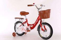 Новейшие разработки детский велосипед моды Cool детей велосипед