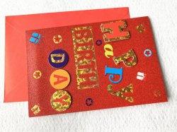 カスタム印刷クリスマス、誕生日、イースター日のための特別なデザイン挨拶状