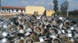 고품질 스크랩 알루미늄 폐기물 허브는 많은 양의 재고를 제공합니다
