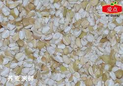 Grani di riso al grano saraceno cotti al forno migliori del venditore cinese