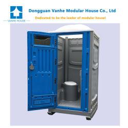 تمرين القرفصاء الفاخر المتين HDPE Plastic Mobile مخصص للبلاستيك المحمول الخارجي مرحاض محمول