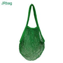 小型 MOQ KIOSK (軽量、グリーン、コットンネットメッシュ)ショッピングバッグ