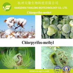 Chlorpyrifosメチル(95%TC、96.5%TC、40%EC) -殺虫剤
